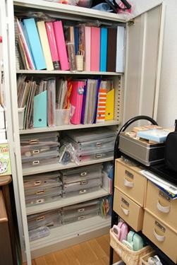Akiko designer spaces 3
