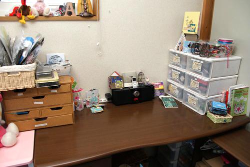 Akiko - designer spaces 1