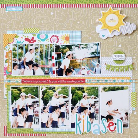 Yohko Takiguchi_kibasen_layout