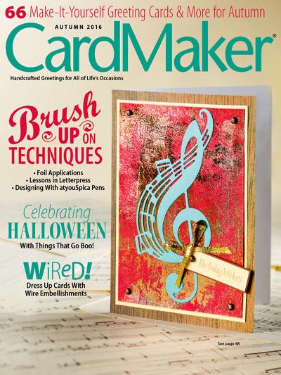 CardMaker_Aut16Cover