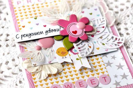 Julia Akinina_Girl card_details2