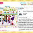 Christmas Cheer Project Sheet 2015
