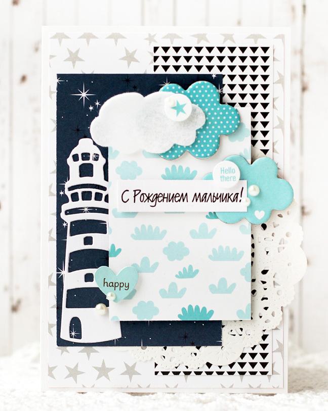Julia Akinina_Boy card