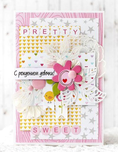 Julia Akinina_Girl card