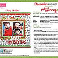Make It Merry Project Sheet 2015